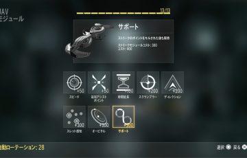 Call of Duty®: Advanced Warfare (字幕版)_20141125212449