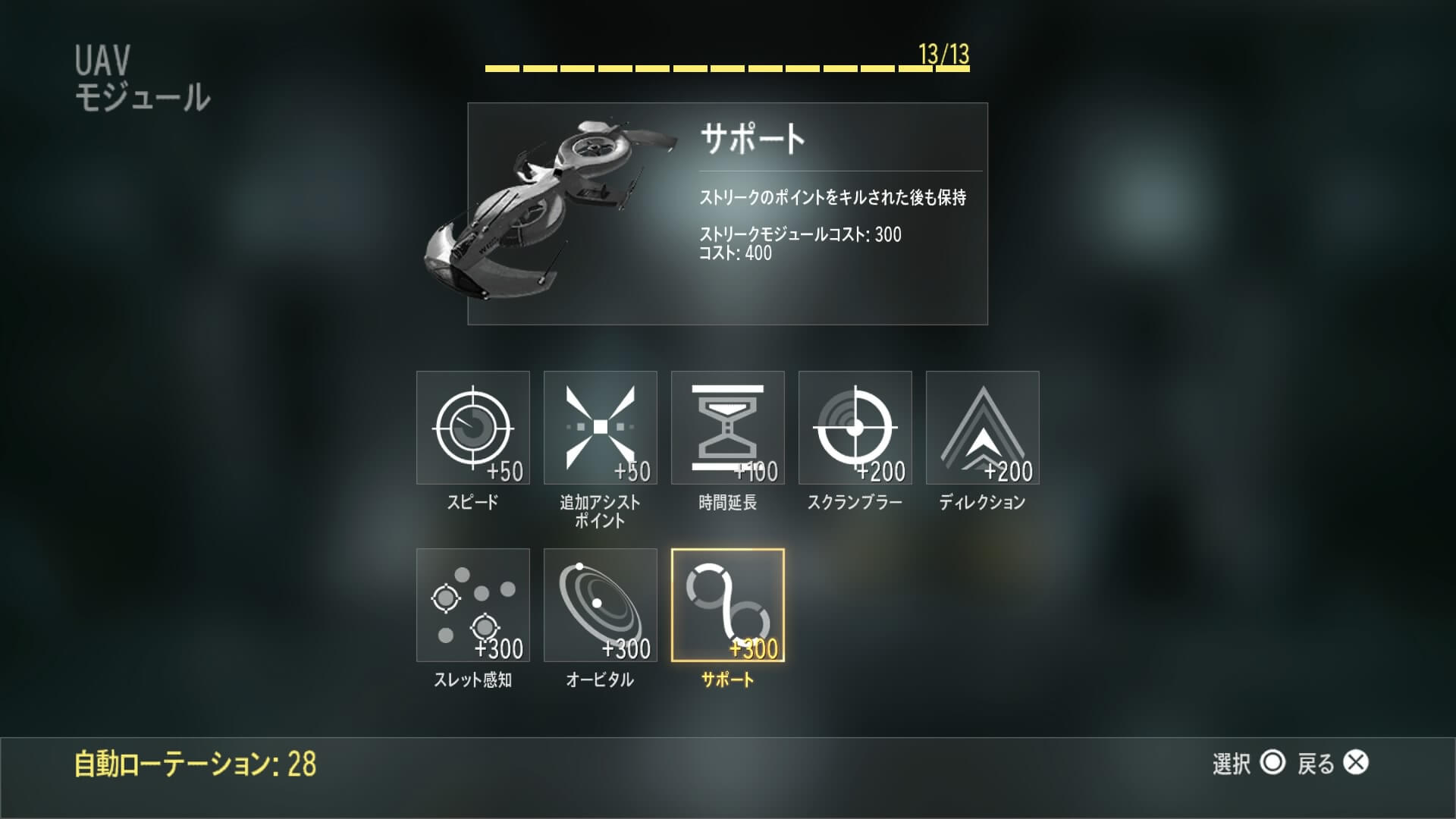 Call of Duty®: Advanced Warfare (字幕版)_20141125212449