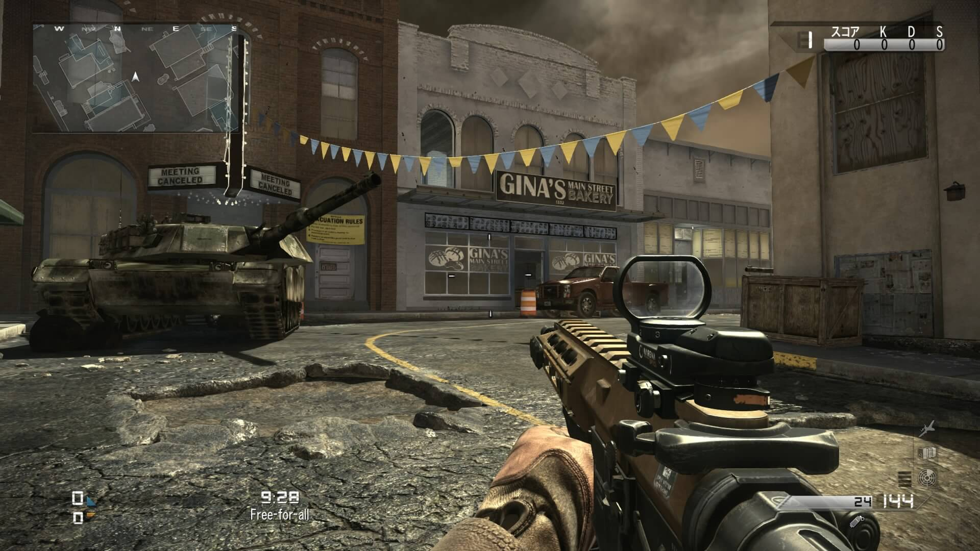 Call of Duty® Ghosts_20141227142248