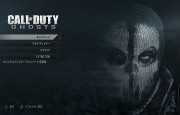 Call of Duty® Ghosts_20141226214009