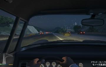 Grand Theft Auto V_20141212221349