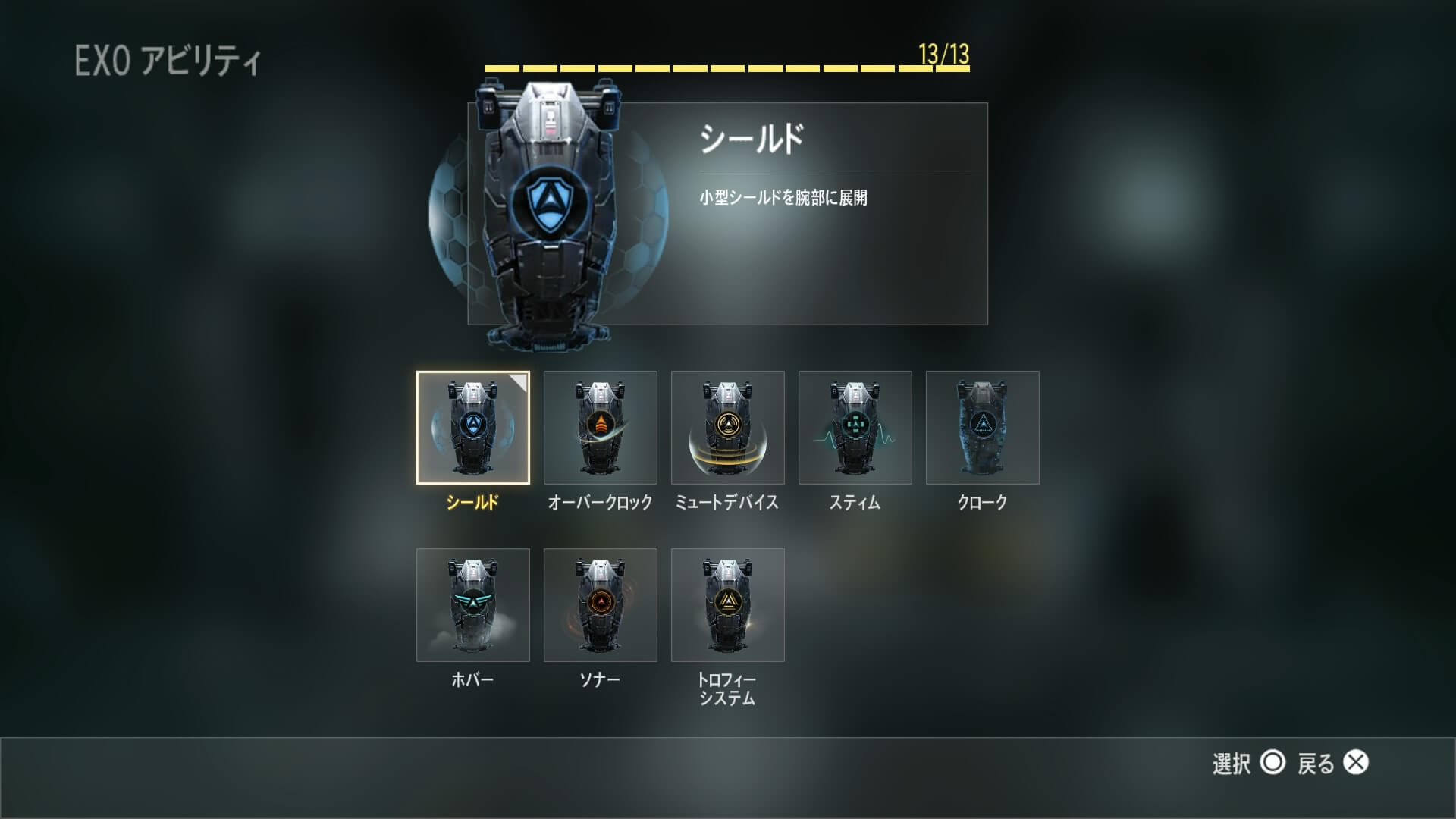 Call of Duty®: Advanced Warfare (字幕版)_20141216045719