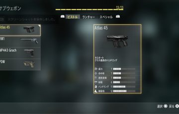 Call of Duty®: Advanced Warfare (字幕版)_20141206103135