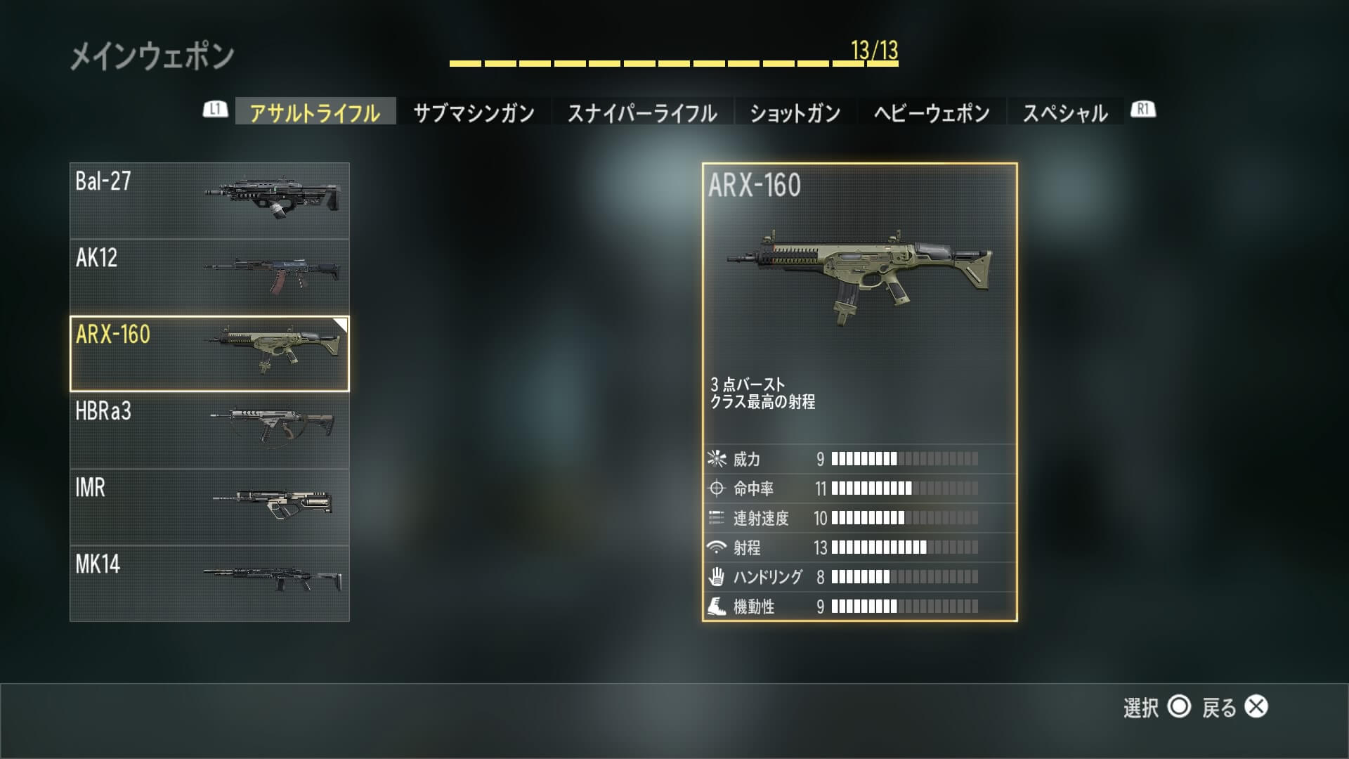 Call of Duty®: Advanced Warfare (字幕版)_20141206103104