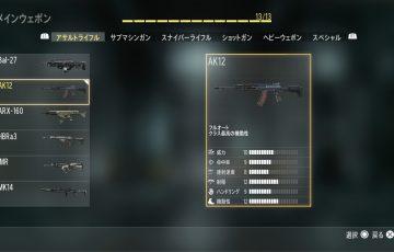 Call of Duty®: Advanced Warfare (字幕版)_20141212143139