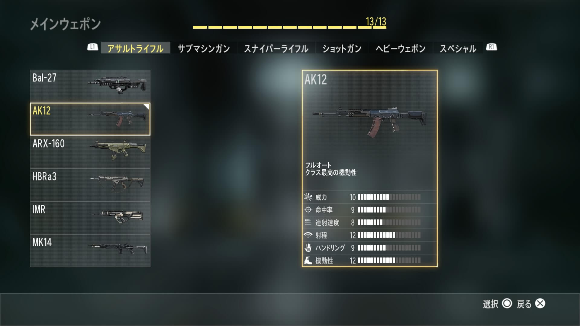 Call of Duty®: Advanced Warfare (字幕版)_20141212143139