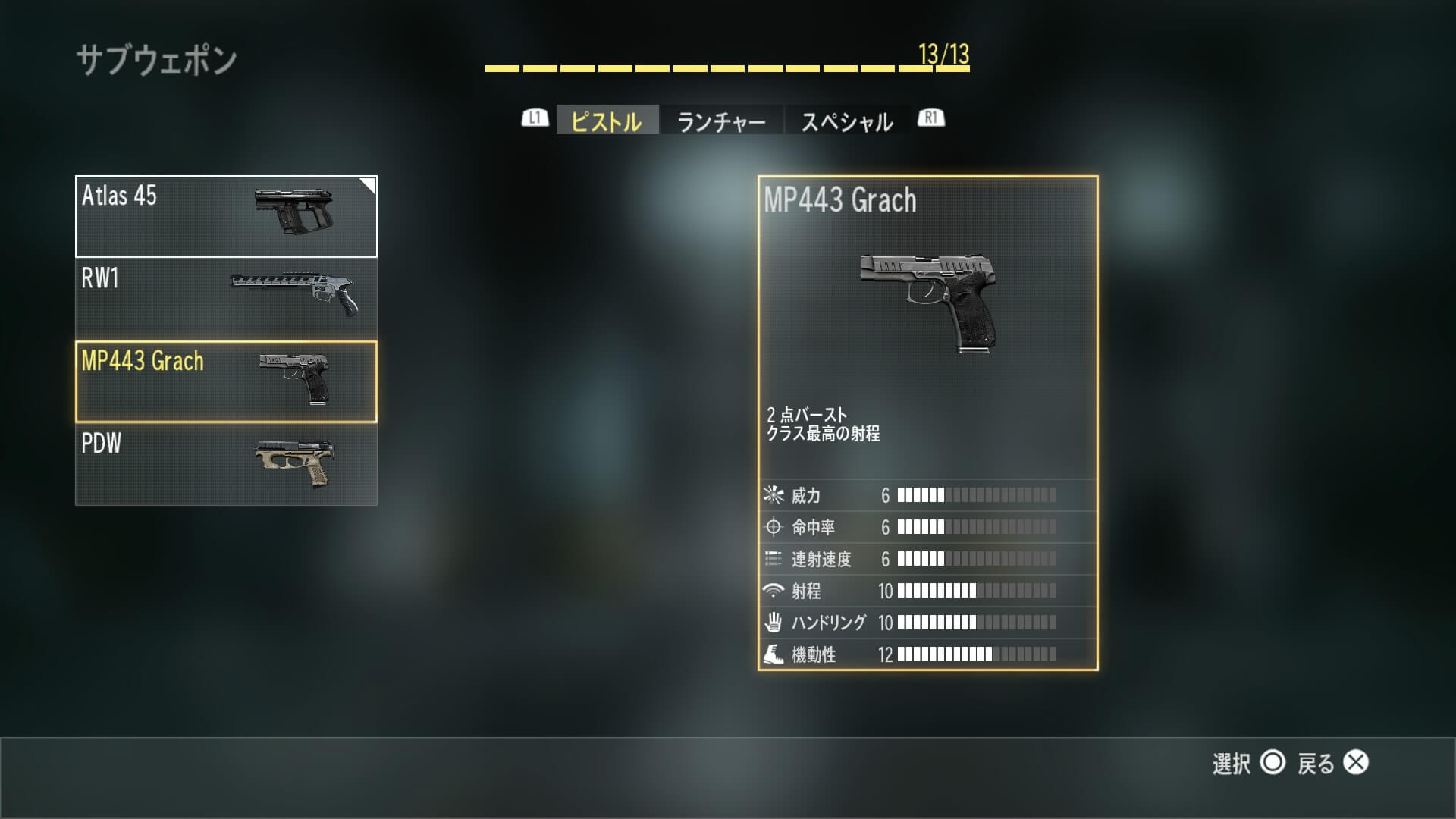 Call of Duty®: Advanced Warfare (字幕版)_20141206103120