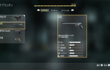 Call of Duty®: Advanced Warfare (字幕版)_20141206103129