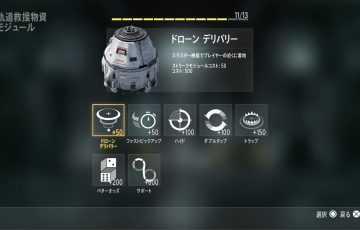 Call of Duty®: Advanced Warfare (字幕版)_20141210170721