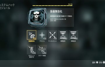 Call of Duty®: Advanced Warfare (字幕版)_20141209192056