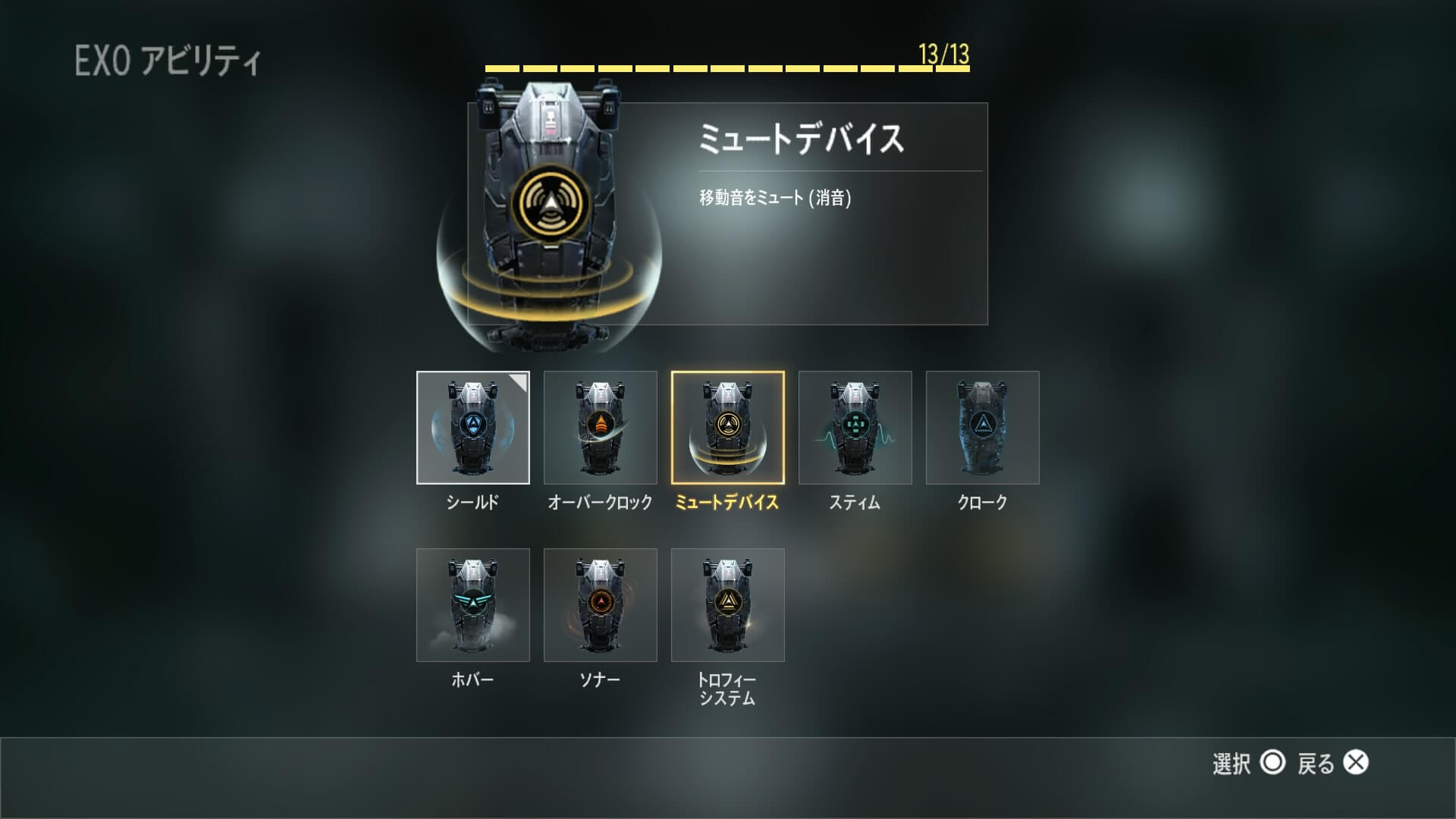 Call of Duty®: Advanced Warfare (字幕版)_20141216045736