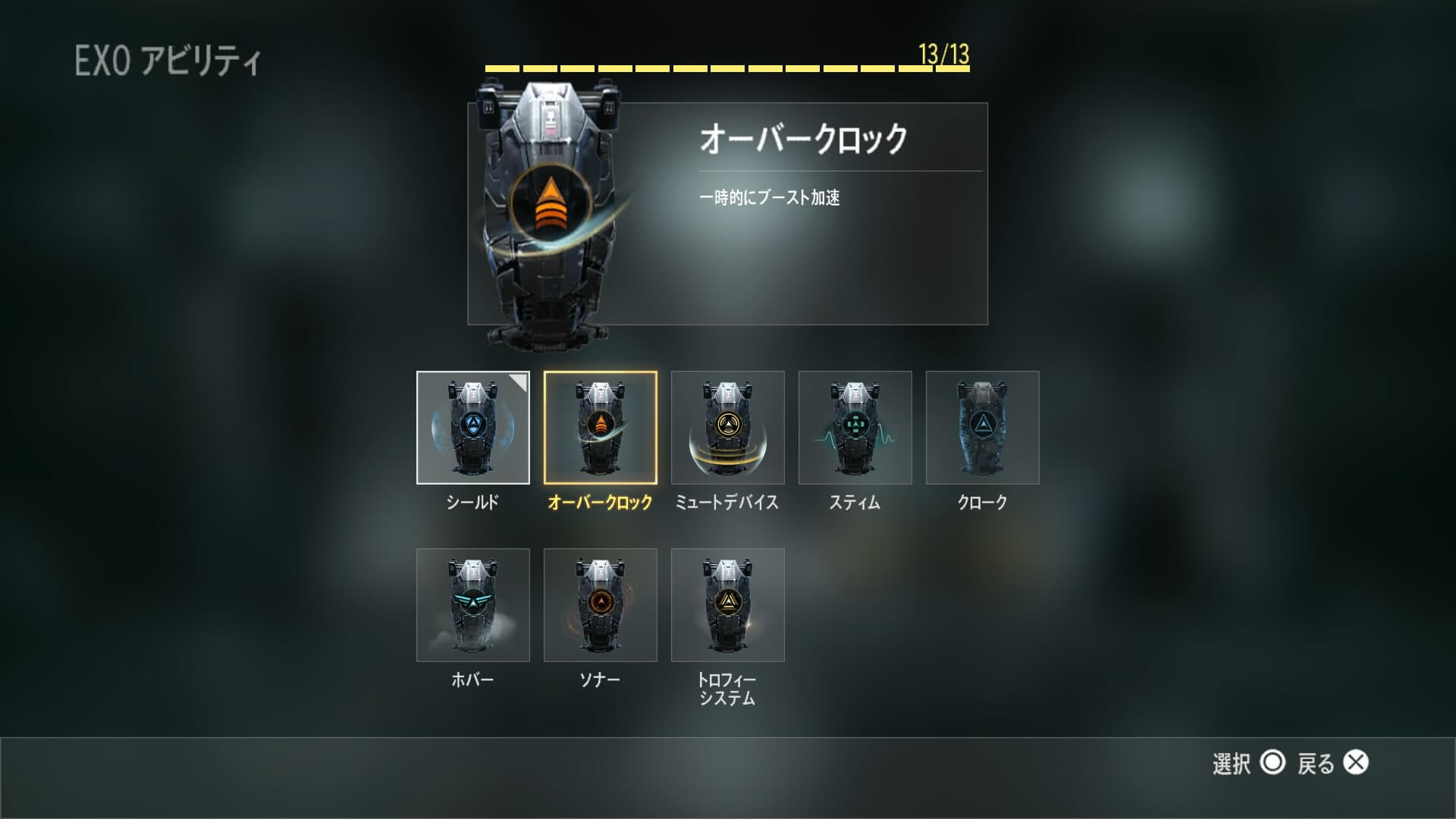 Call of Duty®: Advanced Warfare (字幕版)_20141216045729