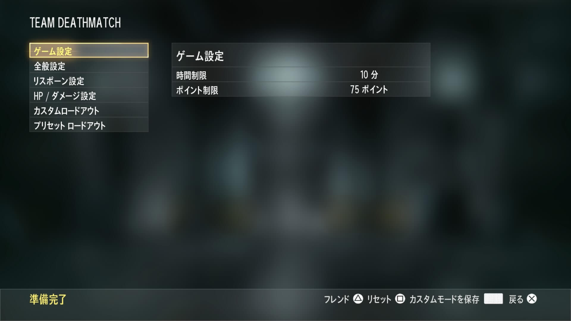 Call of Duty®: Advanced Warfare (字幕版)_20150105222146