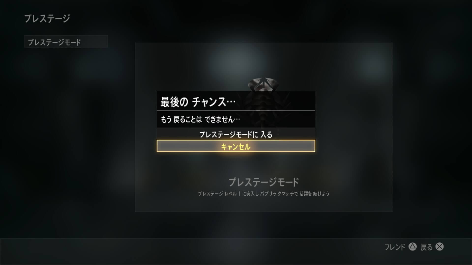 Call of Duty®: Advanced Warfare (字幕版)_20150107233835