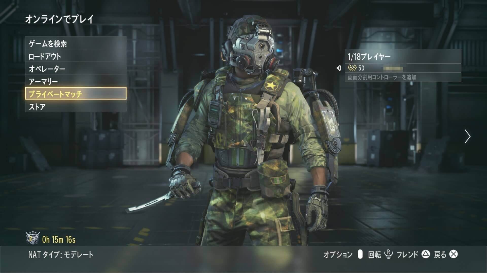 Call of Duty®: Advanced Warfare (字幕版)_20150105222111