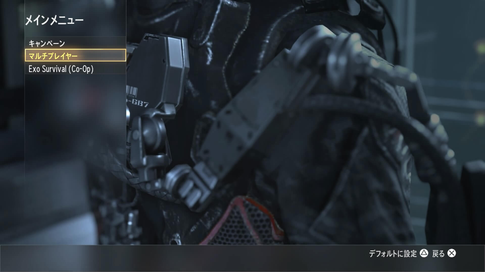 Call of Duty®: Advanced Warfare (字幕版)_20150105222014
