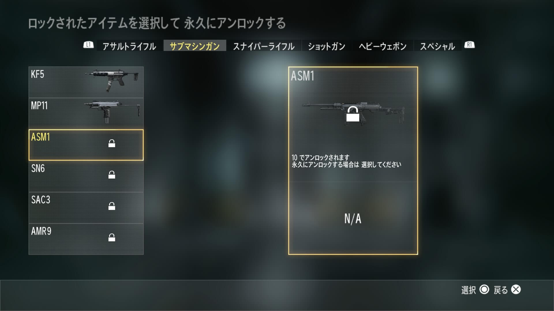 Call of Duty®: Advanced Warfare (字幕版)_20150107233905