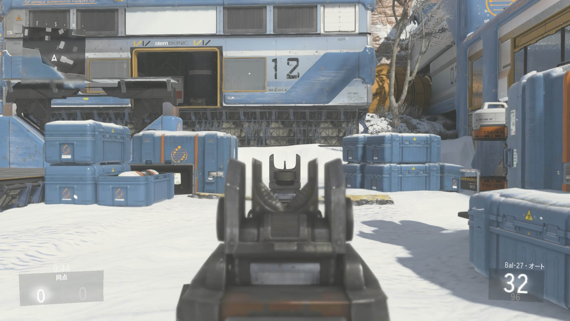 Call of Duty®: Advanced Warfare (字幕版)_20150123050826bal