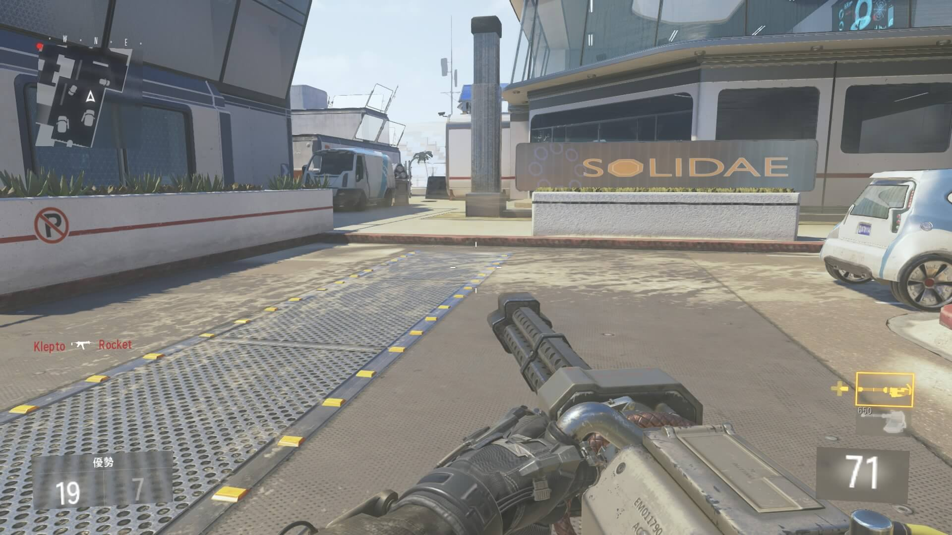 Call of Duty®: Advanced Warfare (字幕版)_20150223090159