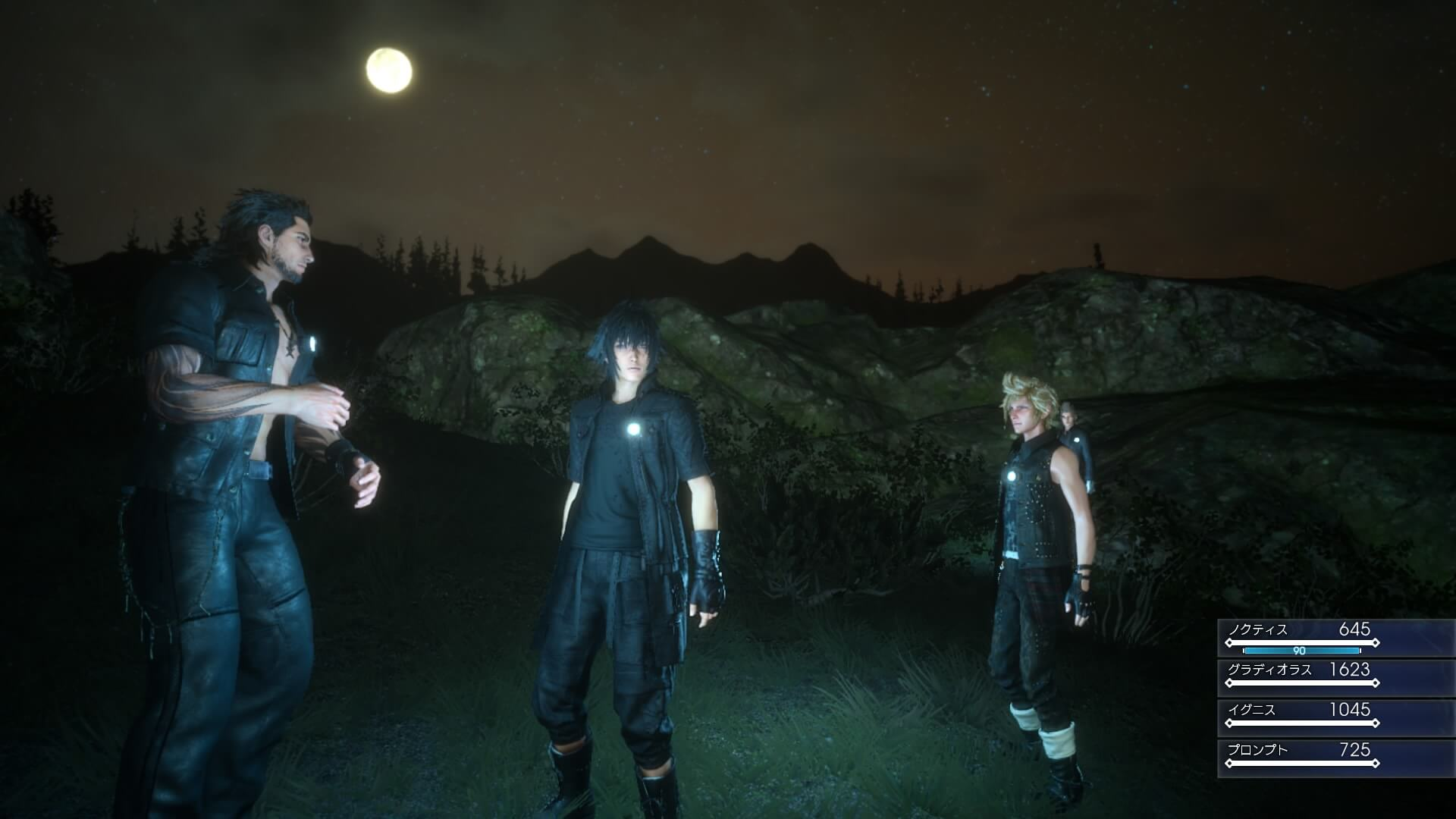 FINAL FANTASY XV EPISODE DUSCAE_20150320224339