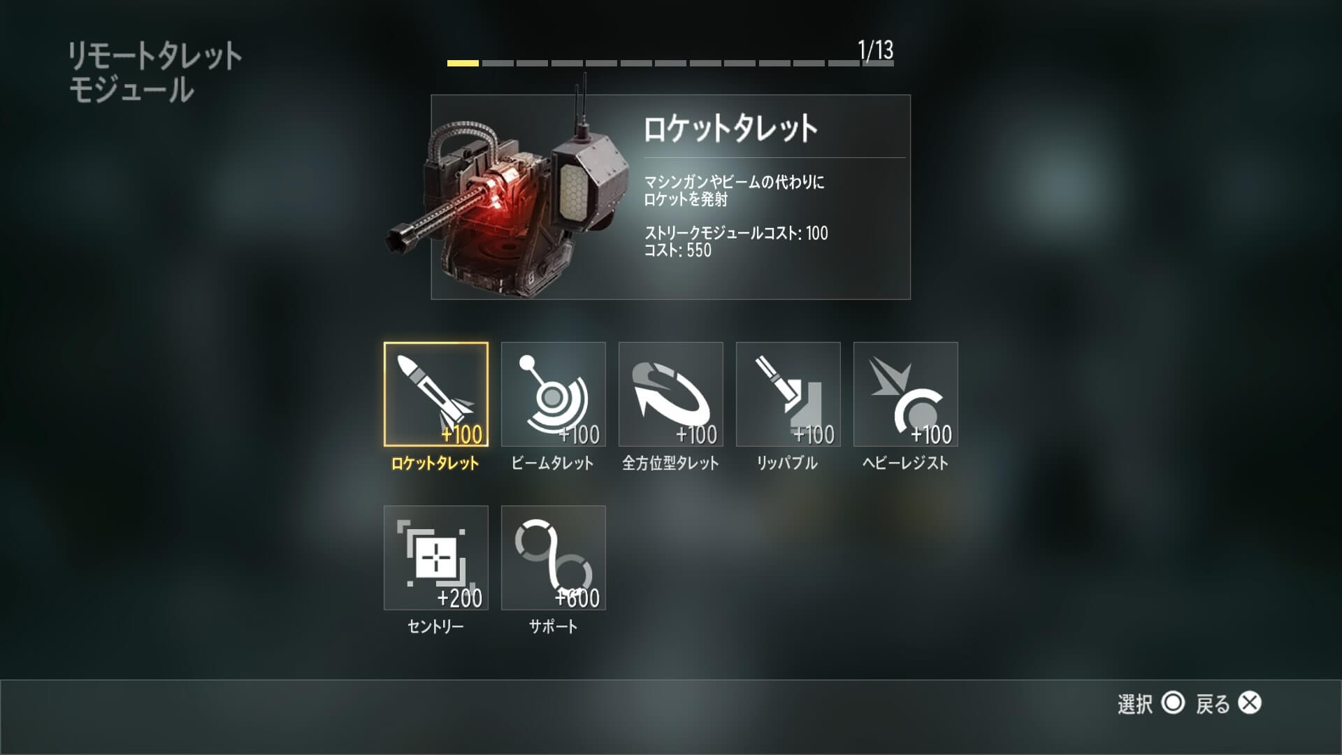 Call of Duty®: Advanced Warfare (字幕版)_20150223085527