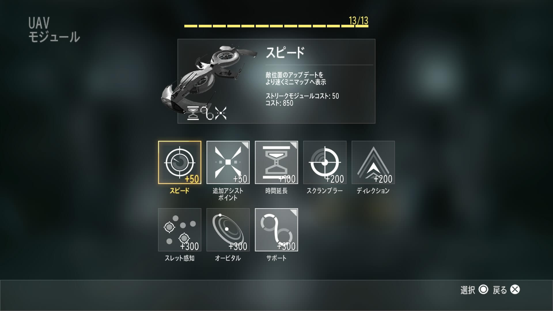 Call of Duty®: Advanced Warfare (字幕版)_20150222062926