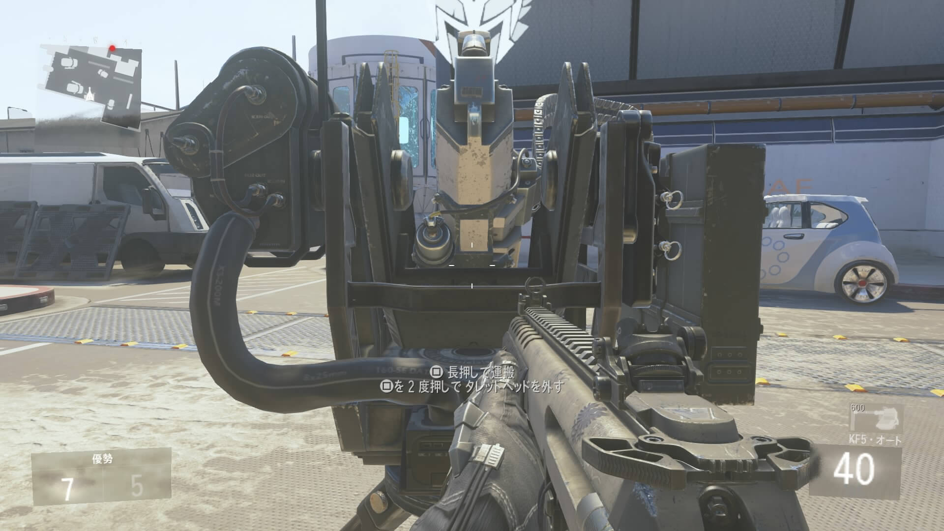 Call of Duty®: Advanced Warfare (字幕版)_20150223090924