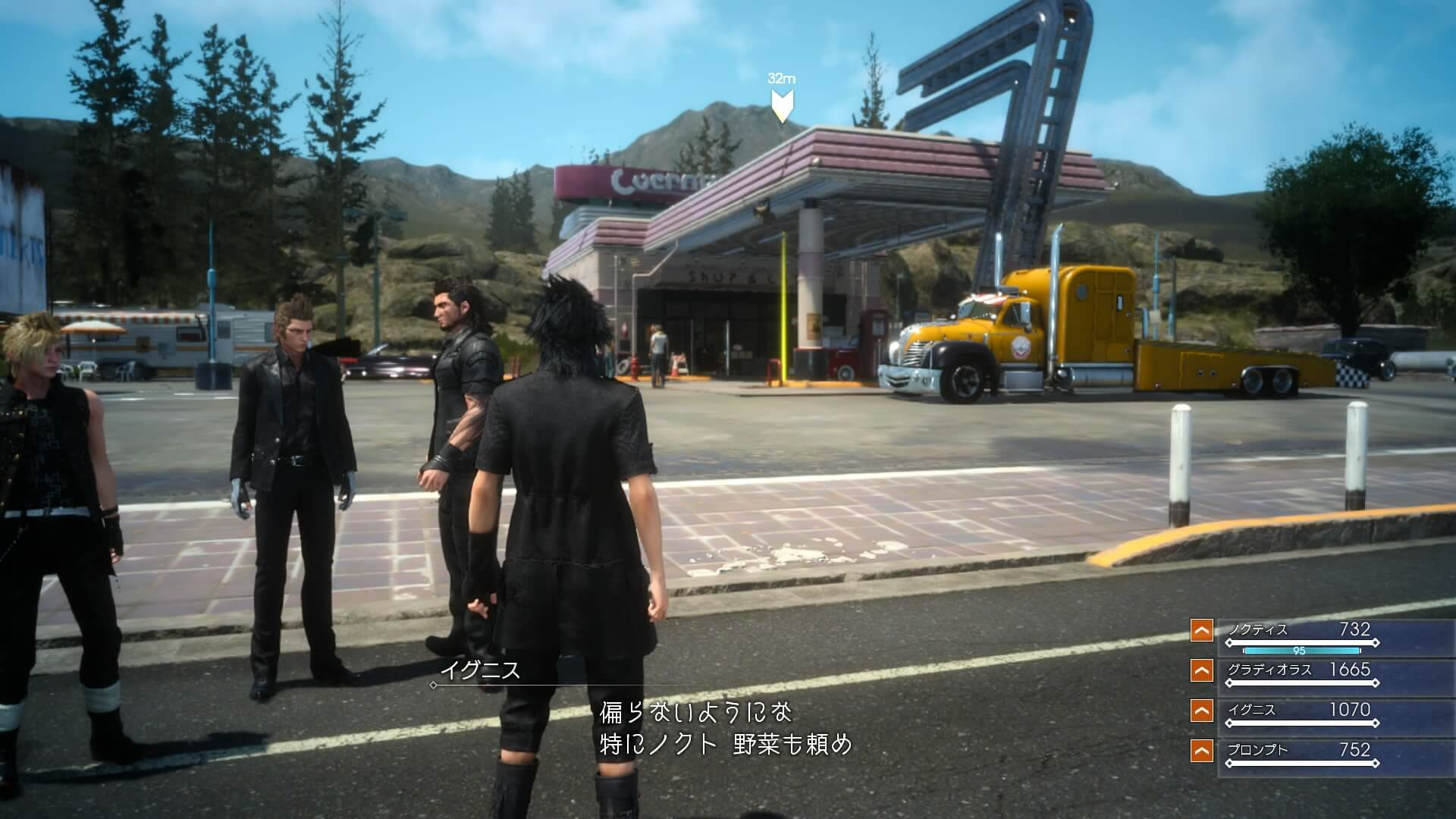 FINAL FANTASY XV EPISODE DUSCAE_20150320163006