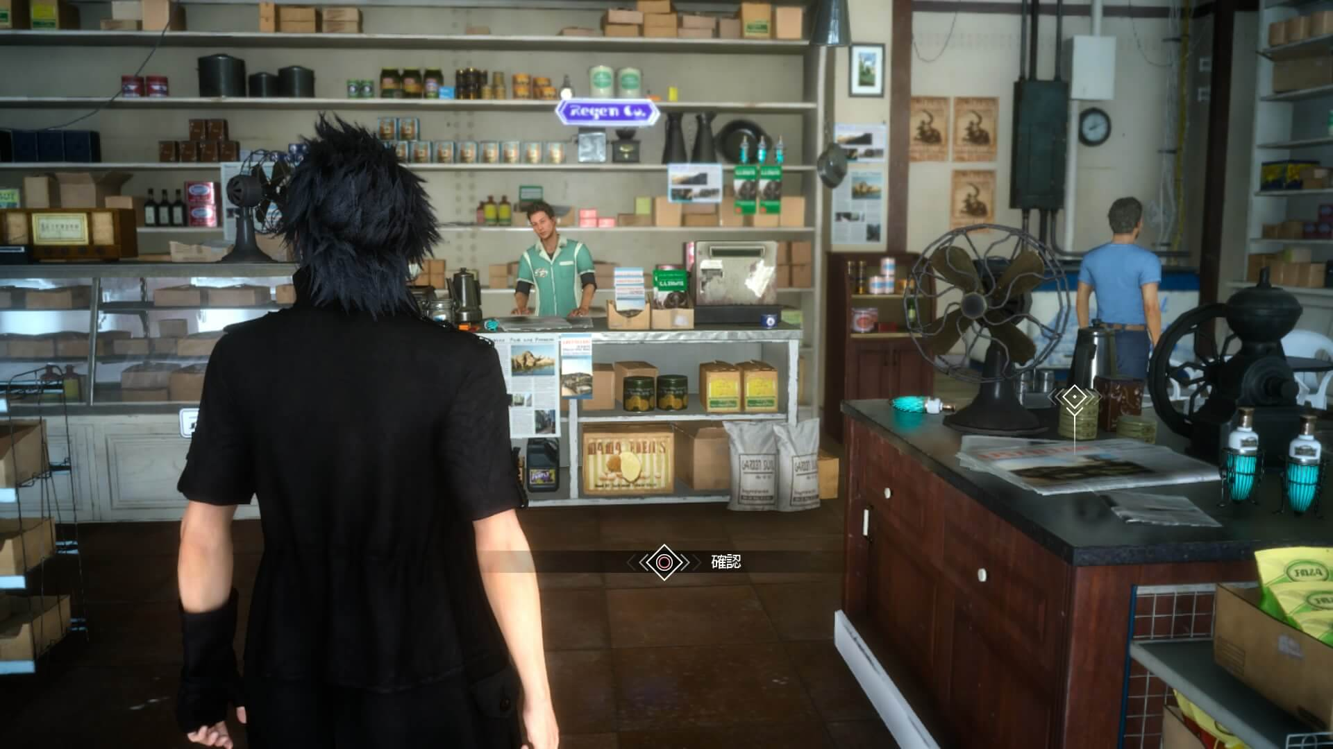 FINAL FANTASY XV EPISODE DUSCAE_20150320163251