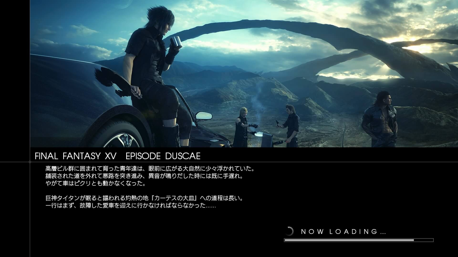 FINAL FANTASY XV EPISODE DUSCAE_20150320222214