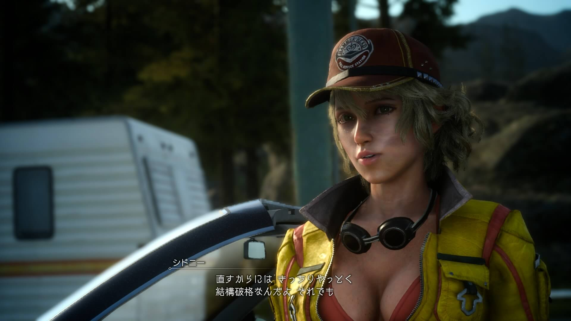 FINAL FANTASY XV EPISODE DUSCAE_20150320223622