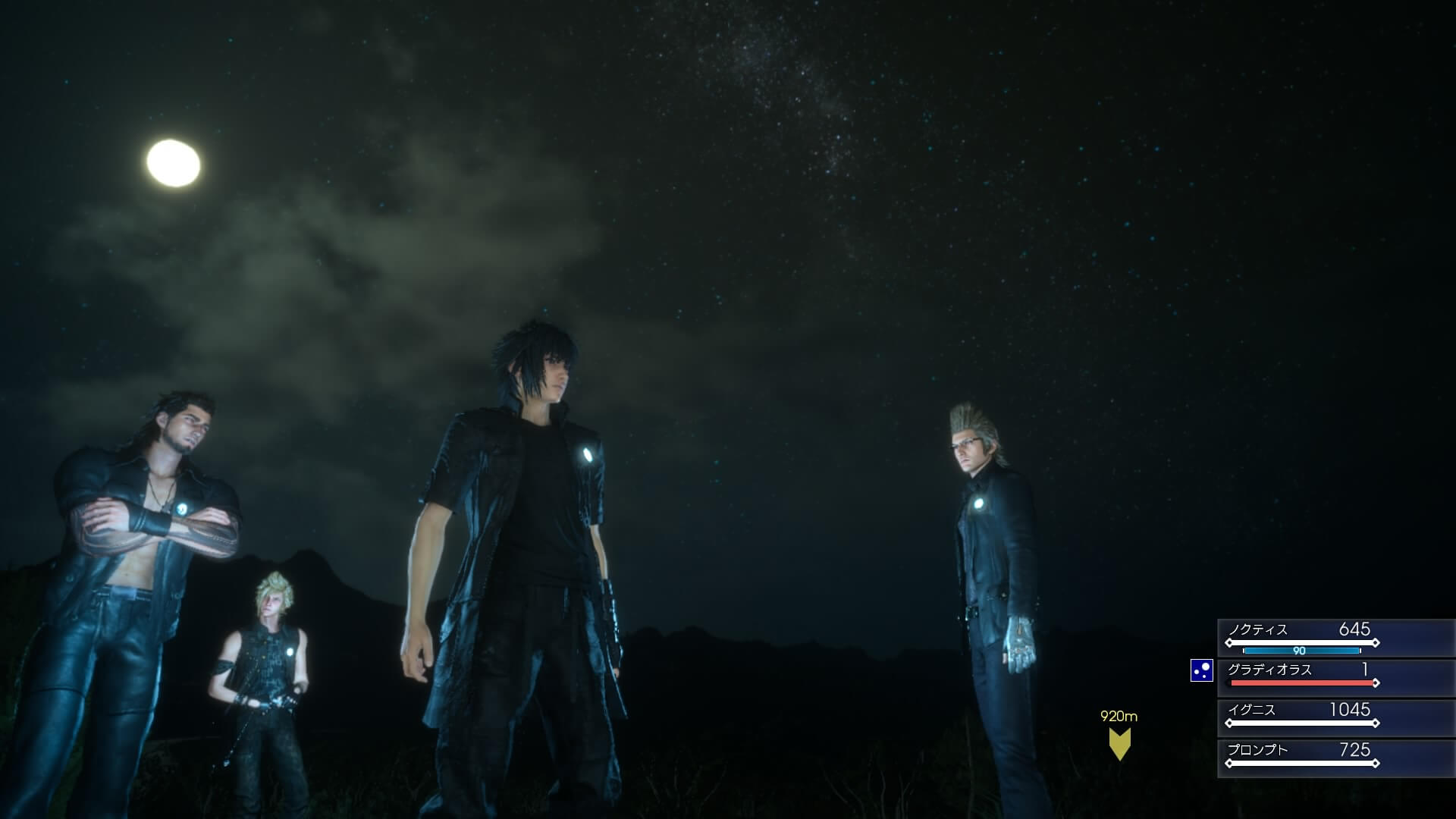 FINAL FANTASY XV EPISODE DUSCAE_20150320224602