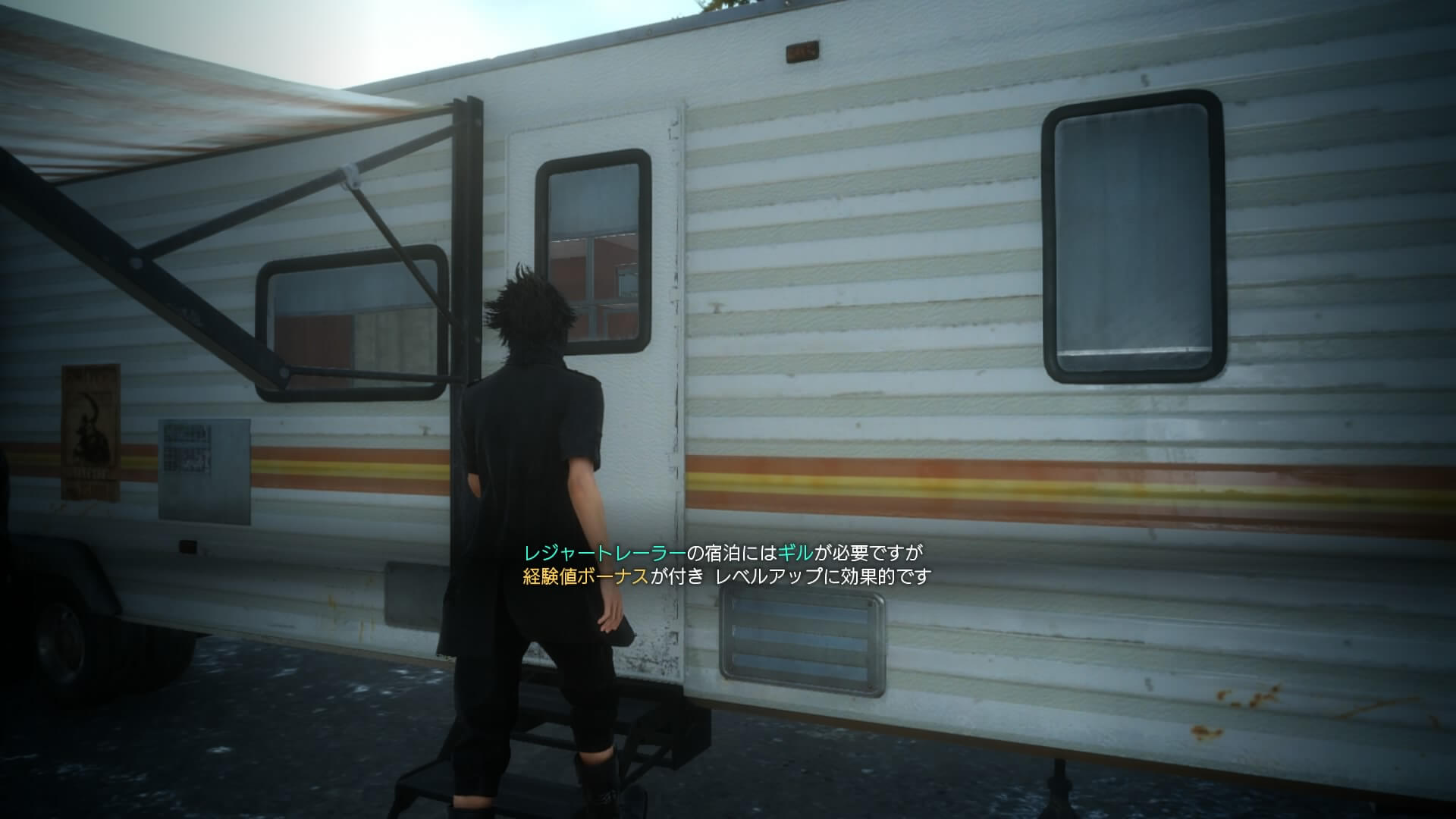 FINAL FANTASY XV EPISODE DUSCAE_20150321223732