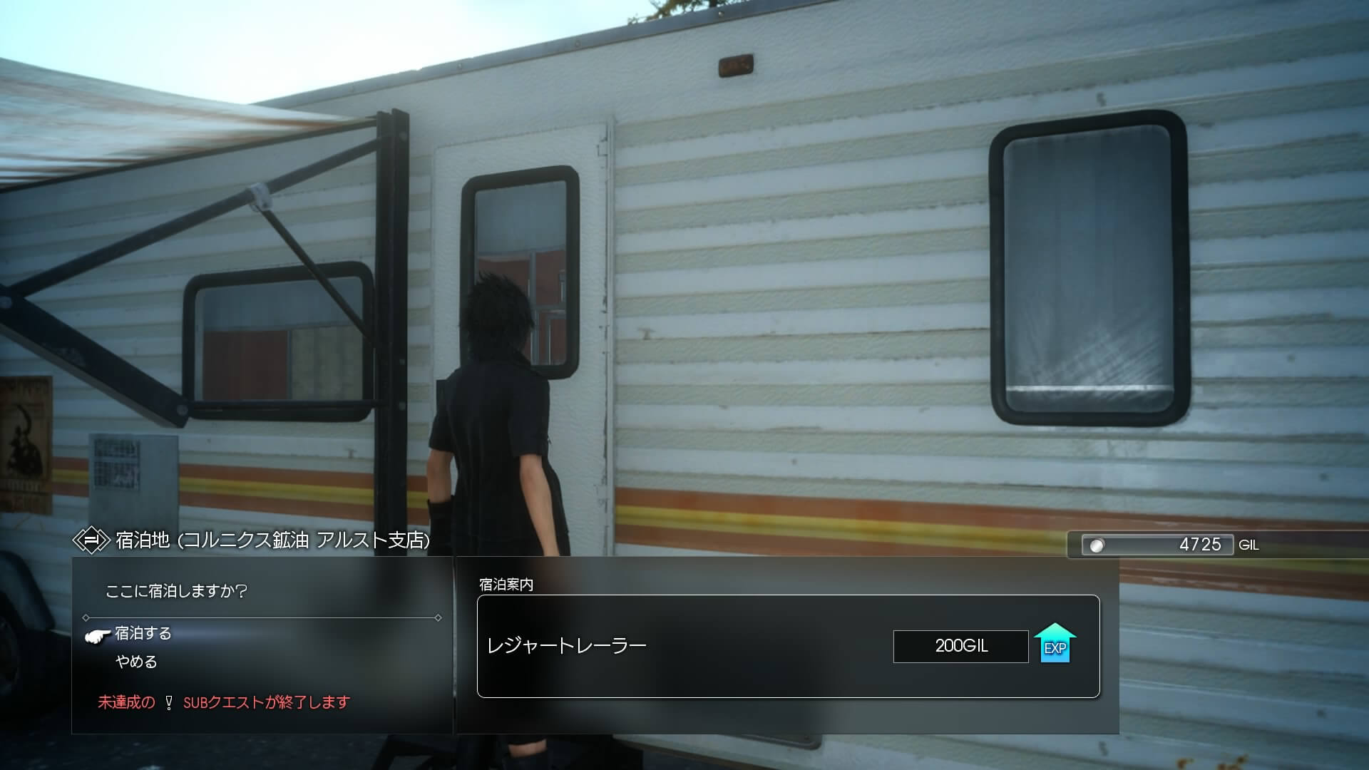 FINAL FANTASY XV EPISODE DUSCAE_20150321223742