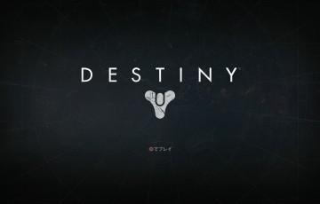 Destiny_20150411132338