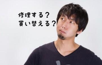ps4_syuuri_20150427