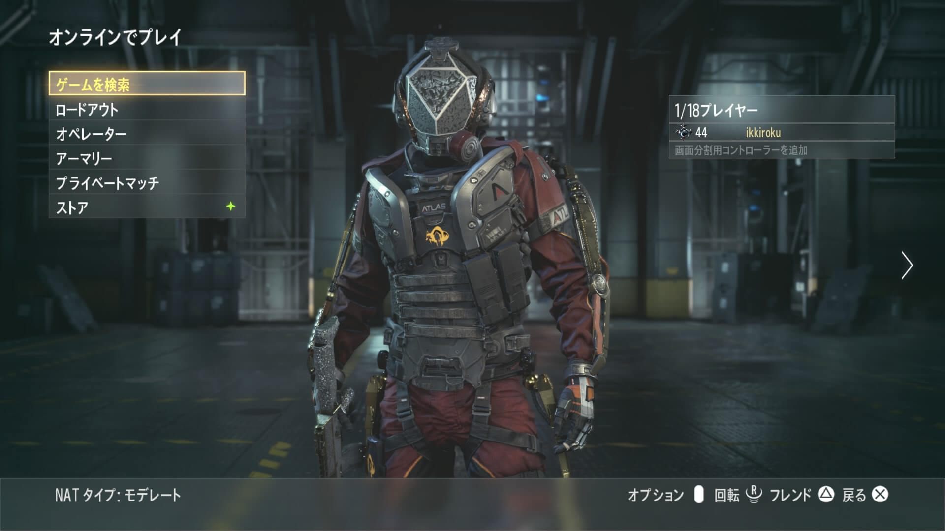codaw_atlas_tier1_01_20150507