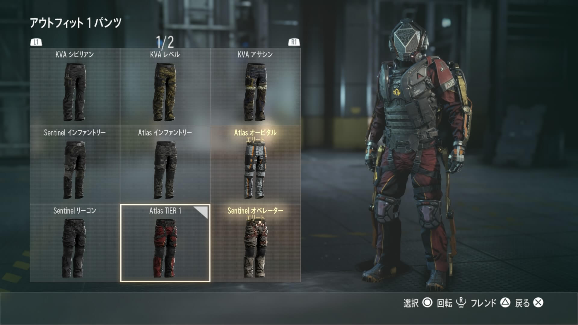 codaw_atlas_tier1_04_20150507
