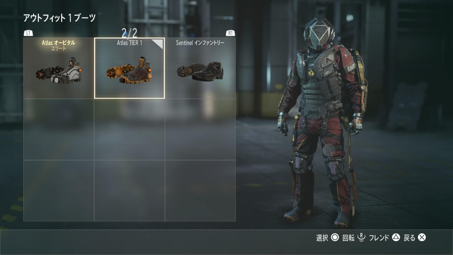 codaw_atlas_tier1_05_20150507
