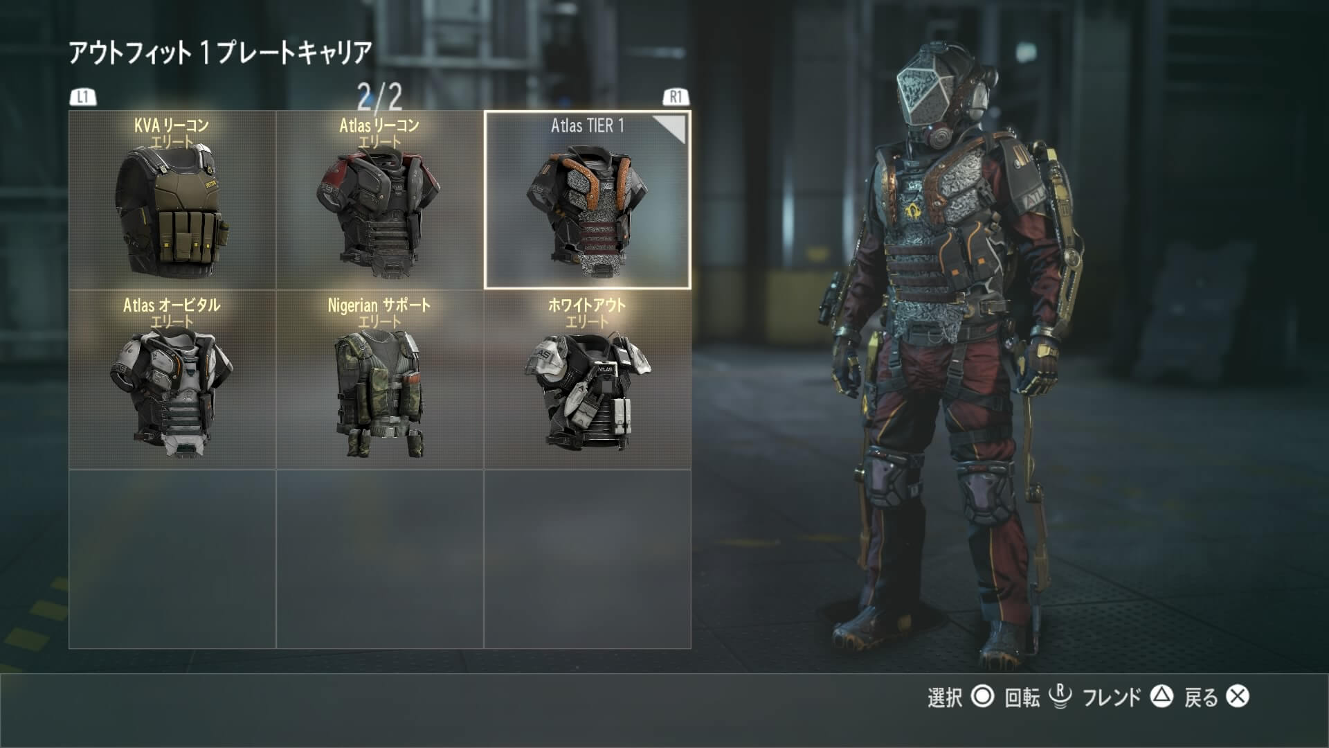 codaw_atlas_tier1_20150510