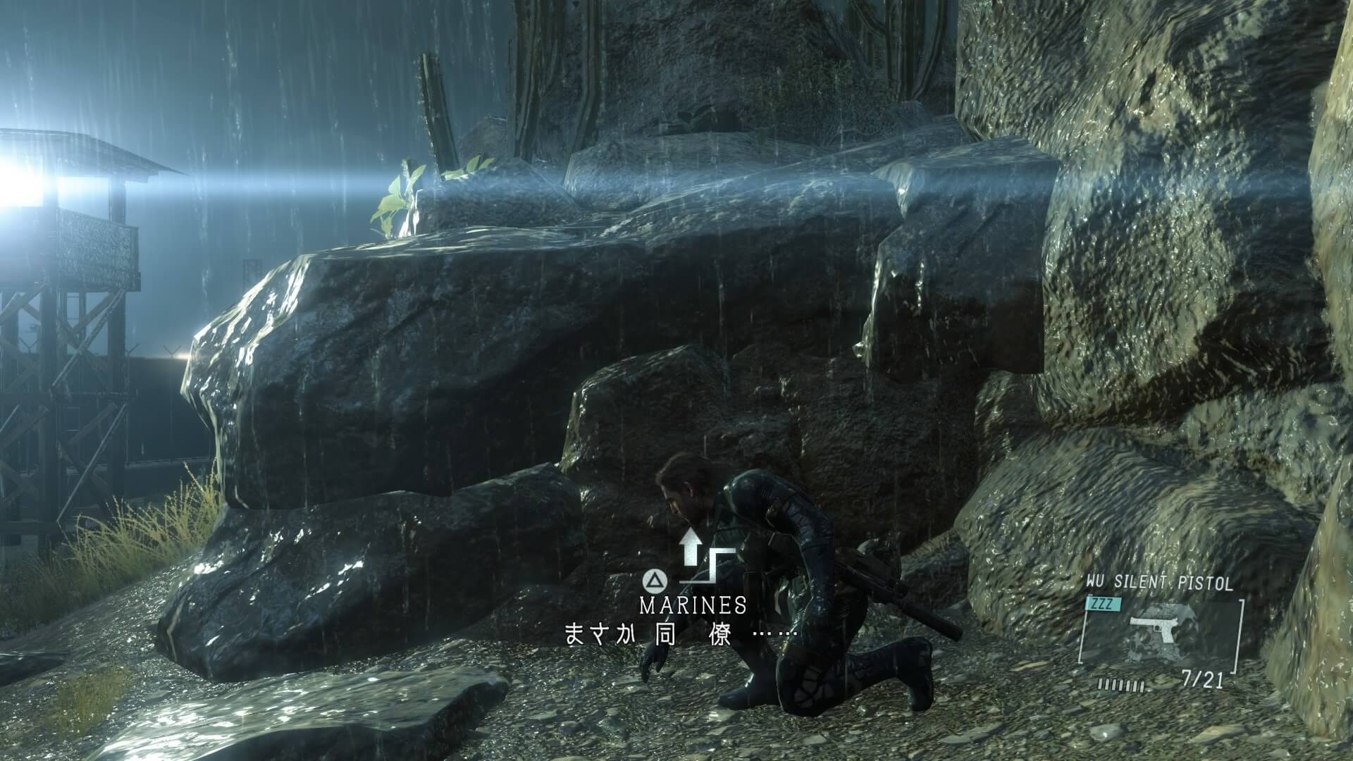 METAL GEAR SOLID V: GROUND ZEROES_20150720020028