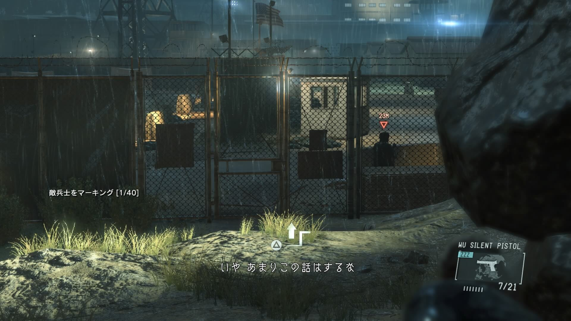 METAL GEAR SOLID V: GROUND ZEROES_20150720020041
