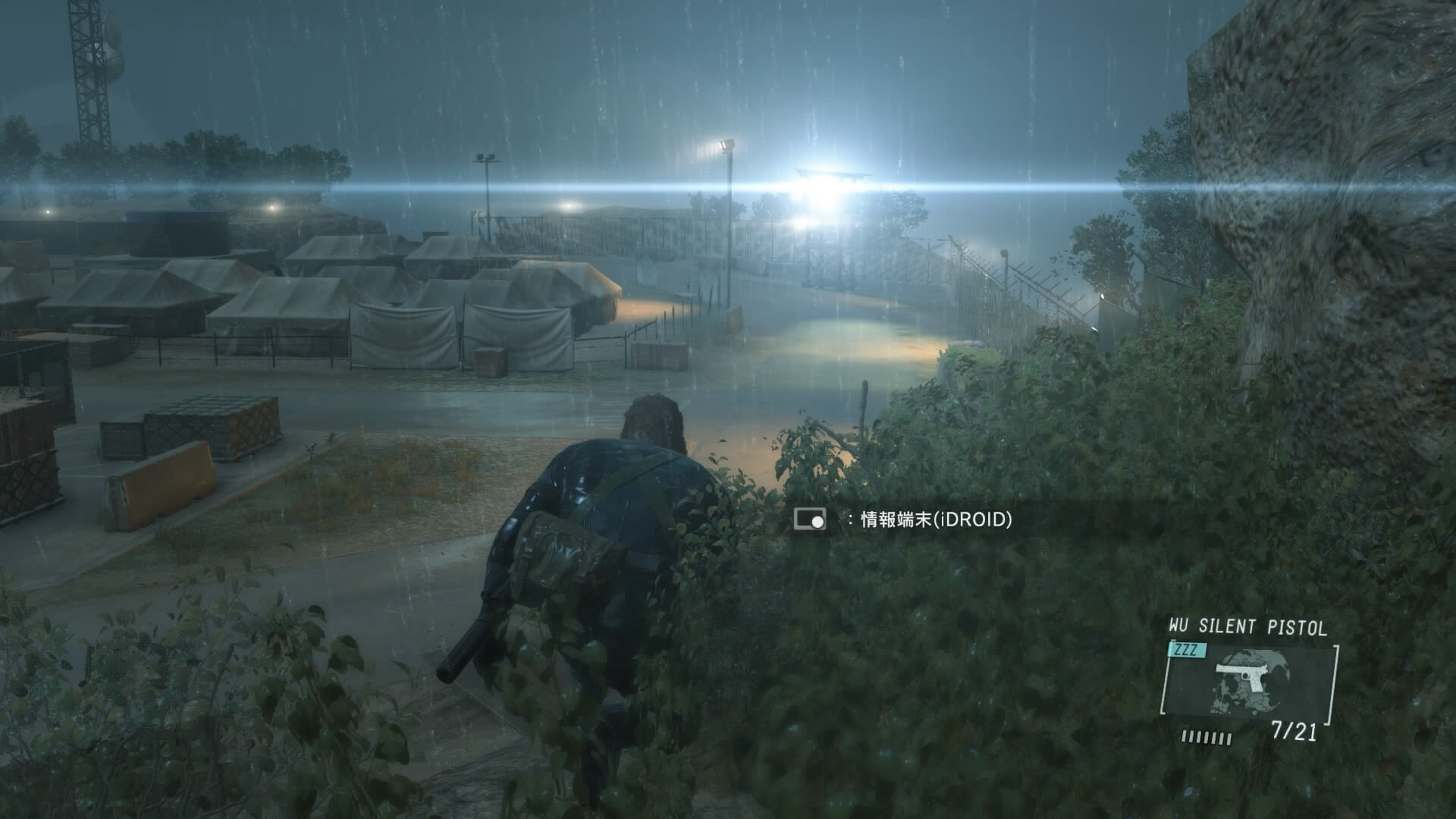 METAL GEAR SOLID V: GROUND ZEROES_20150720020129