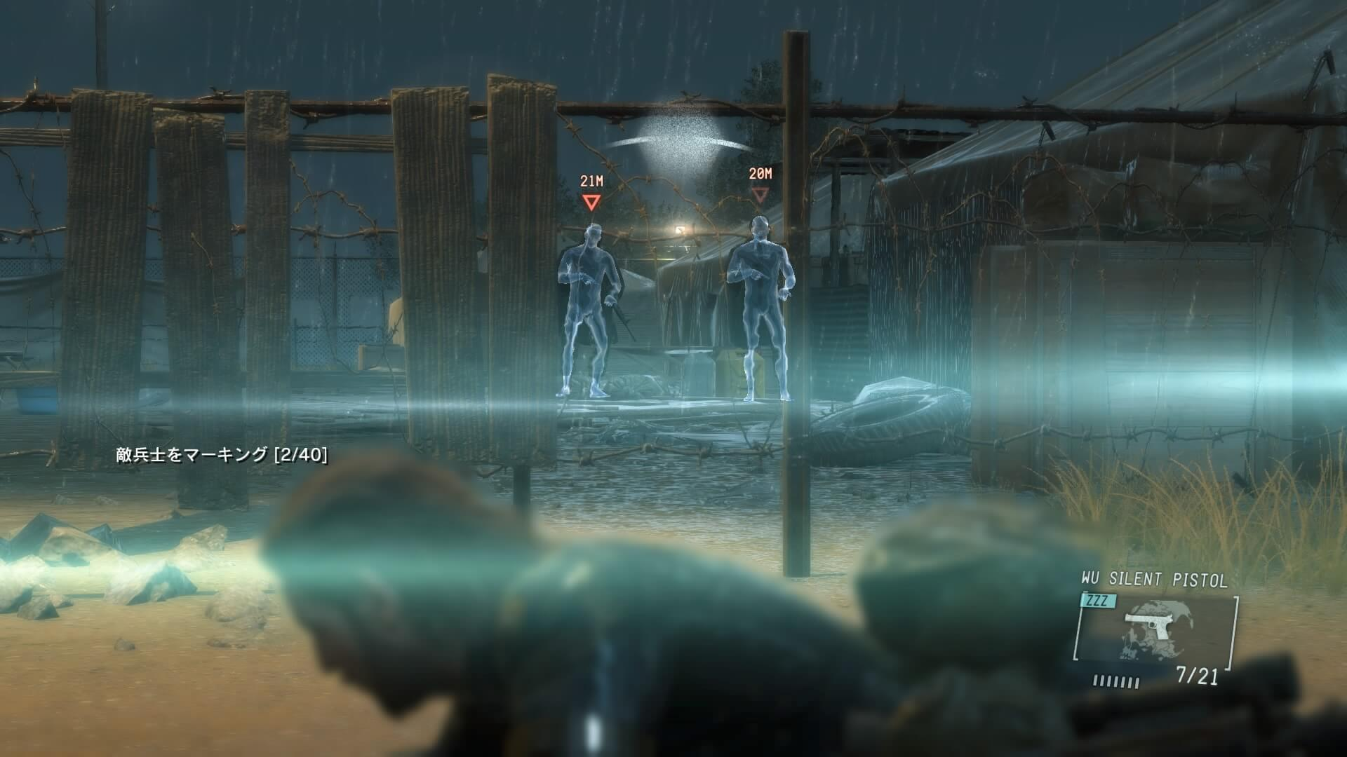 METAL GEAR SOLID V: GROUND ZEROES_20150720020222