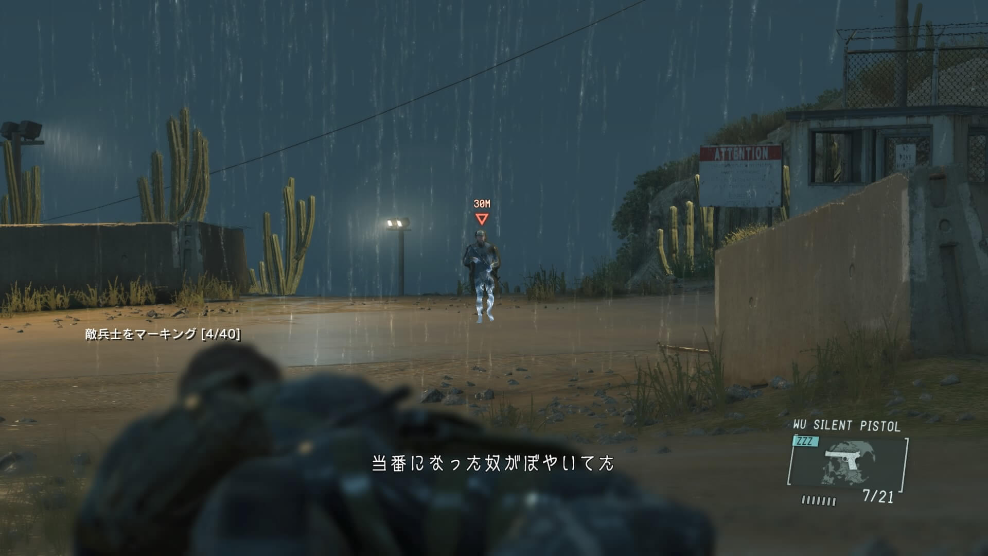 METAL GEAR SOLID V: GROUND ZEROES_20150720020251