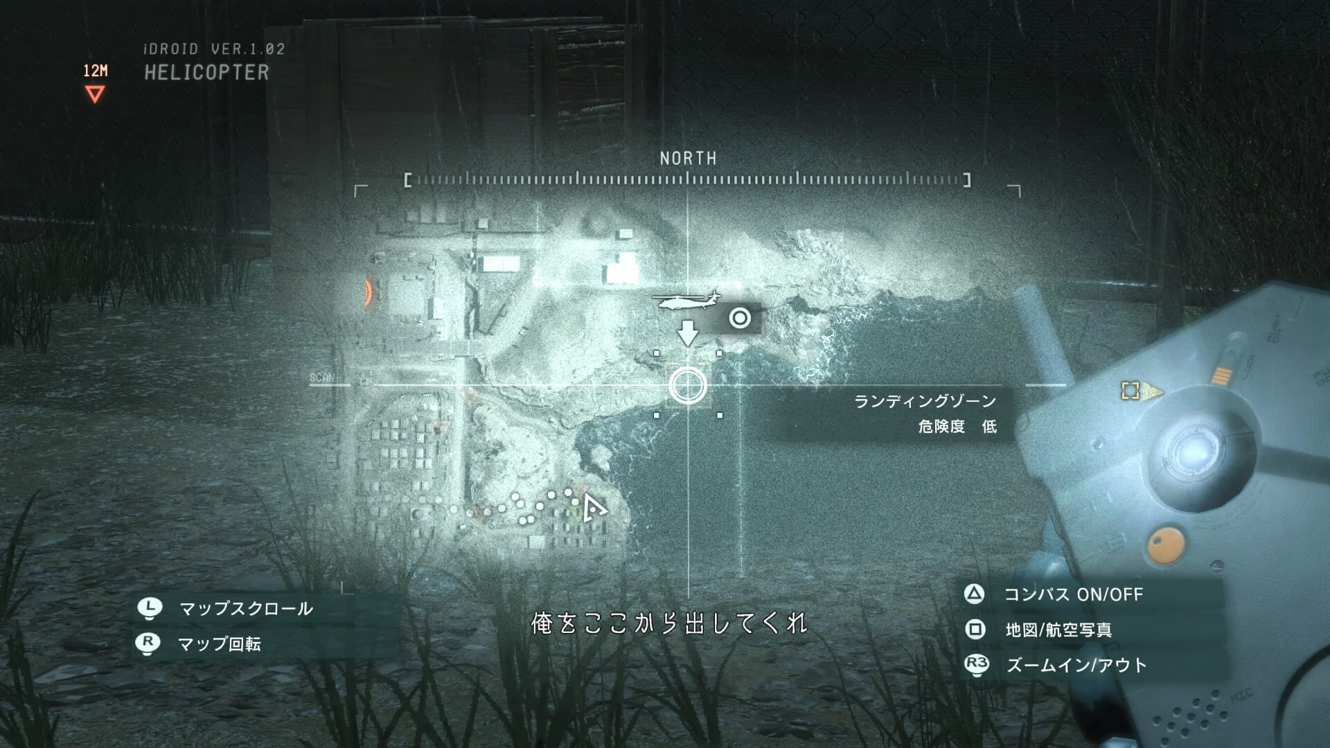 METAL GEAR SOLID V: GROUND ZEROES_20150720020556