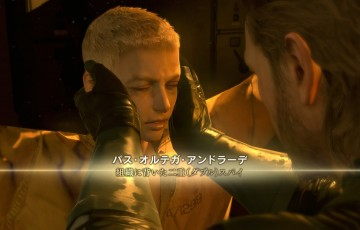 METAL GEAR SOLID V: GROUND ZEROES_20150720022112
