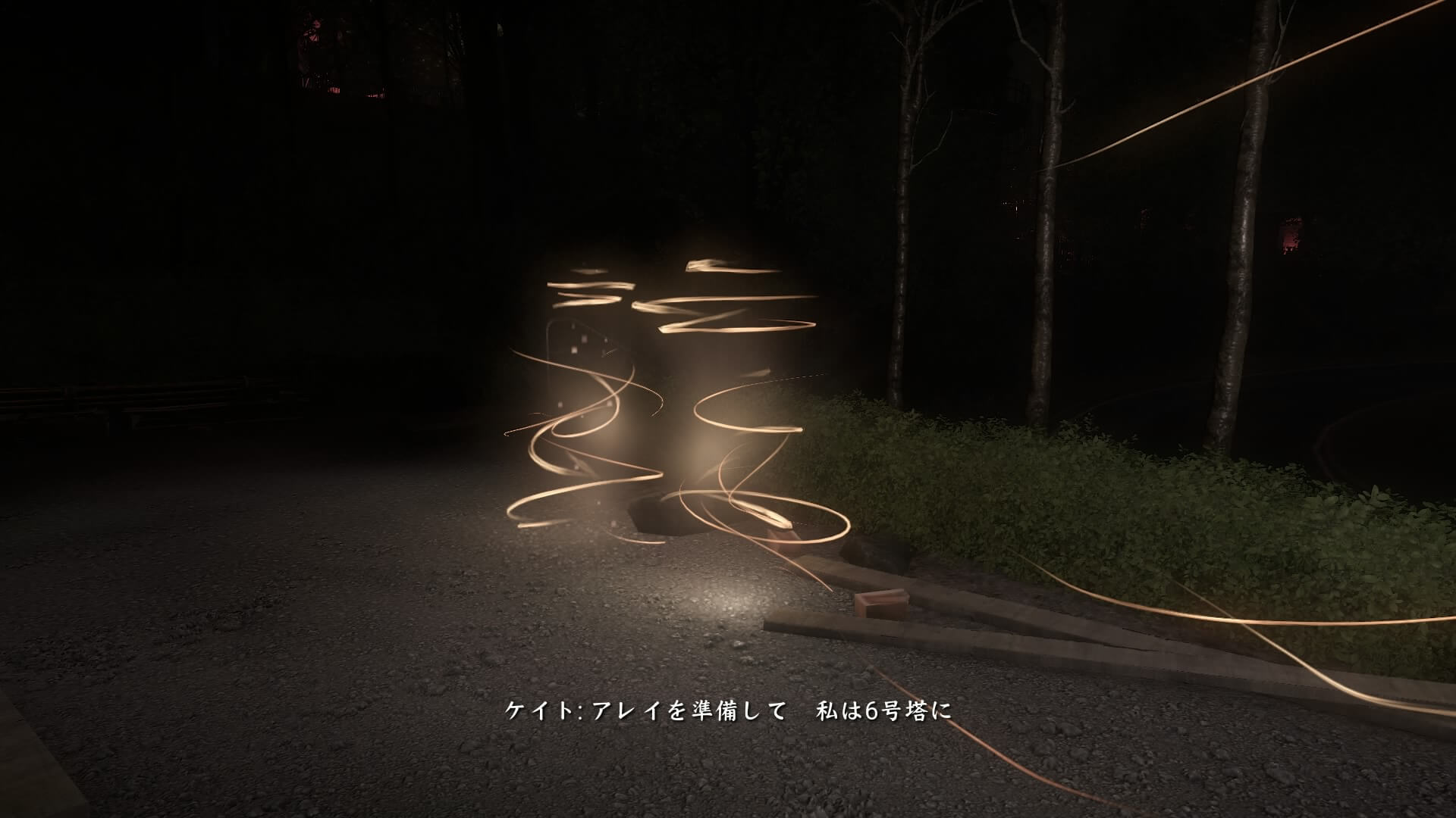 Everybody's Gone To The Rapture™ -幸福な消失-_20150811183813