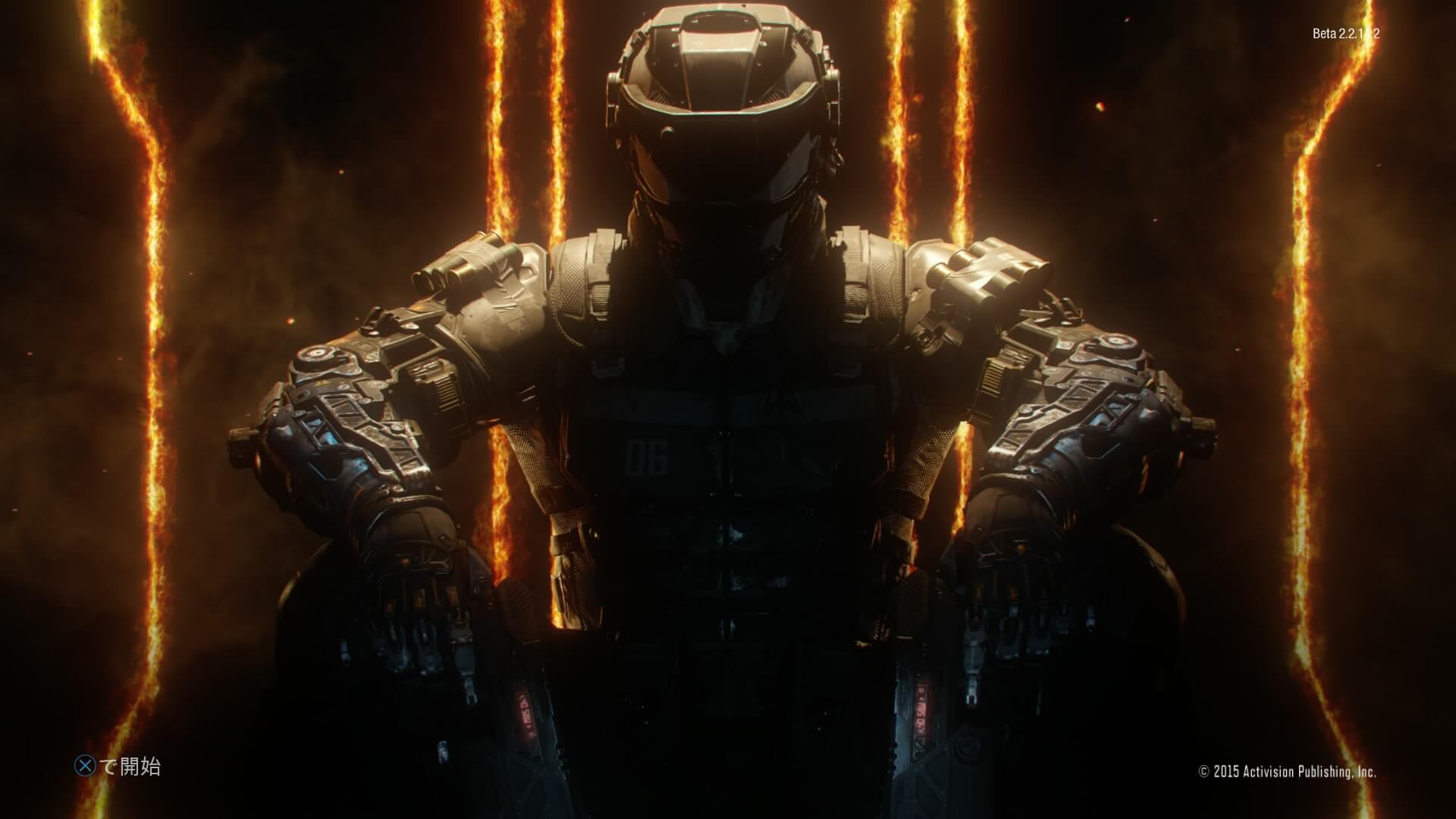 Call of Duty®: Black Ops III Multiplayer Beta_20150819231719