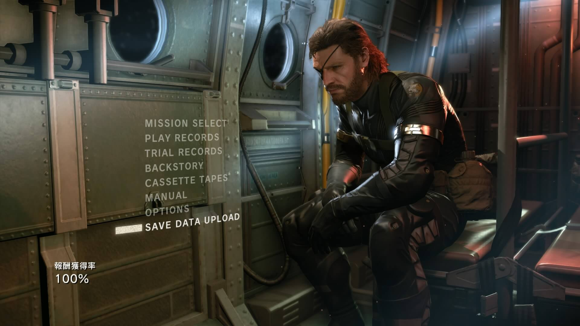 METAL GEAR SOLID V: GROUND ZEROES_20150831210308